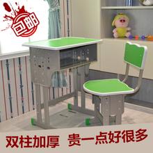Студент урок столы и стулья пакет продаётся напрямую с завода небольшой школа поезд класс вспомогательный руководство класс стол один двойной толстый