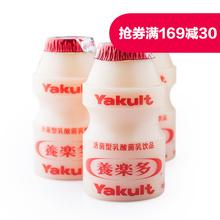 Поддержка музыка больше живая бактерии тип молоко кислота бактерии молоко напиток статья 100ml*5 йогурт еда напитки