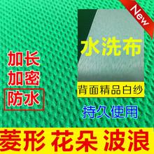 Маджонг машинально столовая гора ткань автоматический маджонг скатерть сгущаться маджонг машина оснащена модель маджонг рабочий стол ткань маджонг машинально скатерть