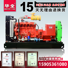 50kw газ генератор группа шаньдун Вэй место 50 киловатт шесть цилиндр с водяным охлаждением природный газ дизельное топливо генератор группа