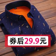 Мужской теплый рубашка утолщённый с дополнительным слоем пуха длинный рукав тонкий корейская волна дюймовый рубашка осенью и зимой решетки накладки мужской одежды встроенная в одежду одежда