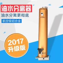 30MPA высокое давление поощрять машина специально масло вода отдельный устройство масло вода фильтр высокое давление насос фильтр