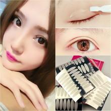 Каждый день специальное предложение корея превышать палка глаза кожа паста япония хитрость глаза кожа ширина хорошо не отражает штейн глаза кожа паста