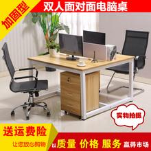 Двойной офис член стол мультиплеер компьютерный стол стул сочетание простой современный 2/4 четыре работа позиция экран палуба