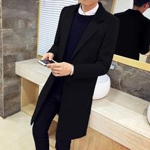 Осенью и зимой молодежь длина ветровка мужской облегающий, южнокорейская версия большие шерстяные мужской одежды наряд шерстяной утолщенные внешний наборы для мужчин волна