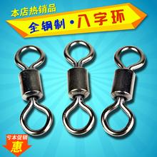 Спеццена доставка включена характер кольцо рыбалка небольшие аксессуары рыба инструмент статьи масса 8 слово кольцо рыба оснащен модель