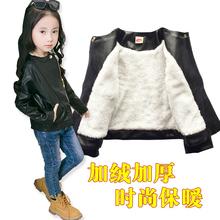 Женский детей ребенок pu краткое модель малый кожаный пальто 2017 новый весенний и осенний сбор. корейский утолщённый с дополнительным слоем пуха осень и зима куртка
