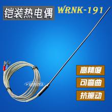 K тип броня наряд горячей электричество даже wrnk-191 исследовать игла температура линия термостат зонд PT100k тип температура передатчик чувств