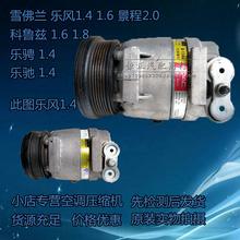 Chevrolet aveo 1.4 epica 2.0 aveo искра магнит парус кондиционер сжатие машинально холодный воздушный насос