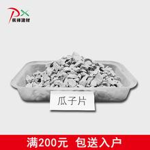 Носить благоприятный строить лесоматериалы семена лист ≥42.5Kg мешок один тонна ≈20 мешок блок : пакет
