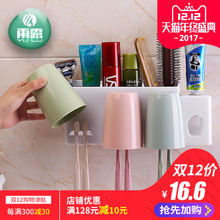 Зубная щетка стеллажи коробка чистите зубы кубок костюм мыть поглощать стена стиль настенный зубная паста зуб инструмент полоскание вешать ванная комната творческий