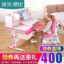 Фланец барби ребенок стол письменный стол отмены запись стол стул комбинированный набор студент запись тайвань