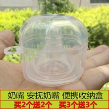 Ребенок знак широкий рот рот коробка ребенок успокаивать ниппель магазин депозит коробка из портативный здравоохранения пыленепроницаемый в коробку