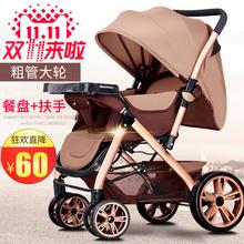 Младенец любовь ребенок тележки может сидеть можно лечь легкий сложить 0-3 лет шок ребенок четырехколесный двусторонний ребенок дети
