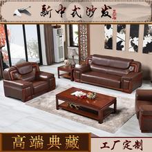 Натуральная кожа офис диван кофейный столик сочетание бизнес может пассажир современный китайский стиль воловья кожа богатый офис комната диван мебель