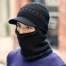 Корейский цикл крышка мужчина зимний сохраняющий тепло плюс ворсинки линия крышка утолщенной уход за шапка-ушанка вокруг шея один верховая езда вязаная шапка