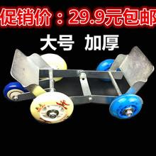 Электромобиль наконечник шина самолично сохранить инструмент спущенный шина помогите толкать устройство мотоцикл трейлер устройство взрыв шина аварийный устройство новый пакет