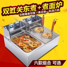 Канто повар машина электрическое отопление повар поверхность печь бизнес строка строка ладан пряный горячей горшок многофункциональный близнец электричество жарить печь масло жарить горшок