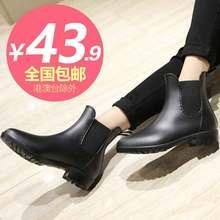 DR осень и зима мода сапоги короткие трубки крышка обувной скольжение вода ботинок студент клей обувной случайный вода обувной водонепроницаемый для взрослых сапоги женщина
