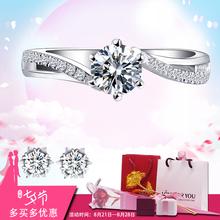18K золото группа алмаз сдаваться женщина 1 карат выйти замуж предлагать алмаз кольцо можно настроить платина из розового золота брак сдаваться кольцо