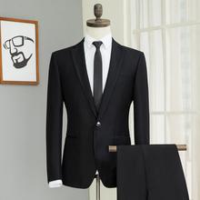 Костюм установите мужчина тонкий костюм для мужчин студент бизнес переход к работе поверхность тест оккупация загружается наряд спутник мужчина группа платья наряд