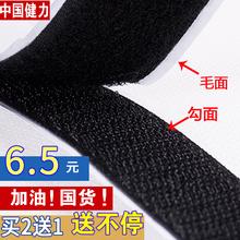 3m дуплекс клей на липучках с двойным клейкая поверхность руб самоклеящийся склеивание группа женщина мужчина паста связи подчиненная штукатурка нейлон застежка