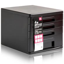 Компетентный картотеки 9772 рабочий стол данные разбираться хранение кабинет пластик комод офис использование четыре без замков