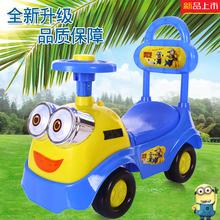 Ребенок shally автомобиль скольжение скольжение автомобиль 1-3 лет музыка ребенок ходунки четырехколесный игрушка скольжение обычных людей помогите автомобиль