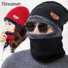 Шляпа мужчина зима плюс утолщённый молодежь корейский шерстяную шапку женщина зима вязаная шапка пакет глава хлопок крышка теплый волна