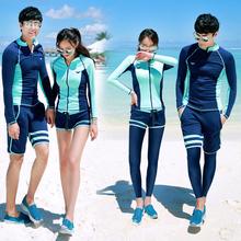 Корея дайвинг одежда трещина быстросохнущие одежда молния солнцезащитный крем медуза мужской и женщины длинный рукав плавать одежда прибой одежда любительский