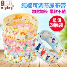Расширять хлопок ребенок подгузники закрепленный ремень ребенок новорожденных подгузники с галстуком моча лист подгузники пряжка регулируемые теснота
