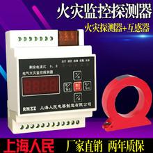 Трещина электричество газ пожар бедствие монитор устройство избыток избыток электрический ток электрический электричество газ пожар бедствие монитор зонд является дорога трек установка