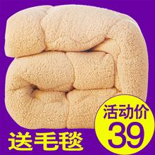 Одеяло ядро зима утолщённый сохраняющий тепло кашемир зима ватное одеяло комната с несколькими кроватями один студент находятся 8 двойные человек