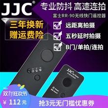 JJC фудзи затвор линия XA10 X70 XT2 XA3 XE3 X100F X100T XT20 беспроводной дистанционное управление устройство