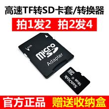 TF поворот SD наборы карт высокоскоростной карты памяти перевод крышка камера килокалория уход навигация магазин карта памяти корыто TF карта адаптер