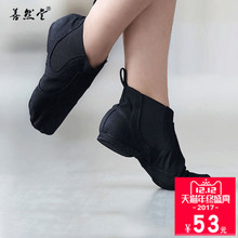 Хорошо однако зал рубец кожа обувь 2017 новый сэр танец обувной высокий мягкое дно практика гонг обувной волшебная кнопка холст кора