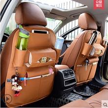 Автомобиль интерьер статья статьи супермаркеты машина автомобиль хранение мешок стенды мешок многофункциональный сиденье задний ящик висит сумка