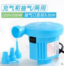 【2 насос 】 вакуум сжатие мешок общий электрический привлечь воздушный насос домой воздушная подушка кровать новый специальный электрический насос