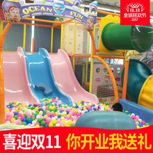 Прыгать лошадь непослушный форт ребенок рай оборудование крупномасштабный удовольствие поле ребенок удовольствие поле комнатный оборудование завод сделанный на заказ