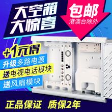 E поколение домой слабый электрическая коробка домой установите большой размер пустой мультимедиа информация коллекция линия поле для отправки вентилятор модули статья