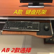 Специальное предложение клавиатура кронштейн клавиатура уход деревянный компьютерный стол клавиатура лоток немой вешать установлены два модель железнодорожных слайд клавиатура уход