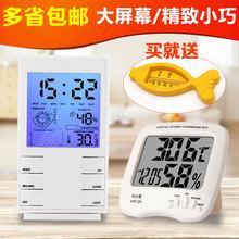 Термометр домой комнатный серебристые ребенок дом высокой точности электронный влажность ацидометр комната термометр влажность степень стол специальное предложение