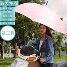 Бесплатная доставка новый велосипед поддержка стойка для зонтов электромобиль нержавеющей стали зонтик полка аккумуляторная батарея автомобиль толстый зонт стоять