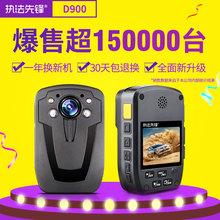 На месте диктофон держать франция пионер D900 hd инфракрасный ночное видение видео портативный камера машинально портативный запись устройство
