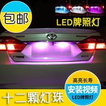 Автомобиль лицензия свет ремонт после специального номерной знак светильники яркий LED новый T10 лед голубой за кормой помощь лампочка w5w