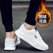 Мужская обувь зима обувь обувь корейский случайный мужской холст обувь студент дикий плюс бархат спортивной обуви мужчина зима