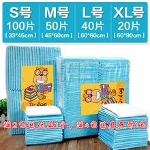 Домашнее животное моча 100 лист пакет mail собака моча лист собаки и кошки моча не мокрый собака моча домашнее животное моча лист кролик моча лист собака подгузники