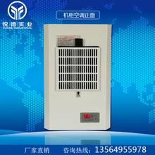 Восторг мораль шкафы кондиционер электричество газ кабинет излучающий кондиционер контроль кабинет на открытом воздухе кондиционер PLC кабинет кондиционер EA300w450w