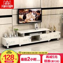 Сопротивление домой телевизионный шкаф простой современный мини сочетание кофейный столик спальня легко телевизор небольшой шкаф квартира гостиная шкафы