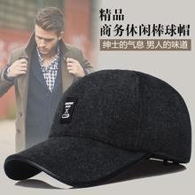 Мужской шляпа зима шерстяной бейсболка в гарантия год теплый фуражка в пожилых осень и зима дни плюс толстый старики хлопок крышка